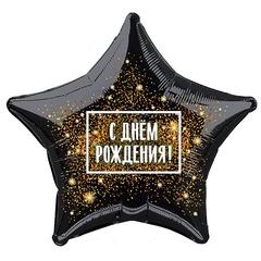 Р Звезда, С Днем Рождения! (золотая хлопушка), Черный, 18''/46 см, 1 шт.