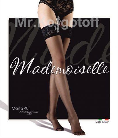 Чулки Mademoiselle Marta 40