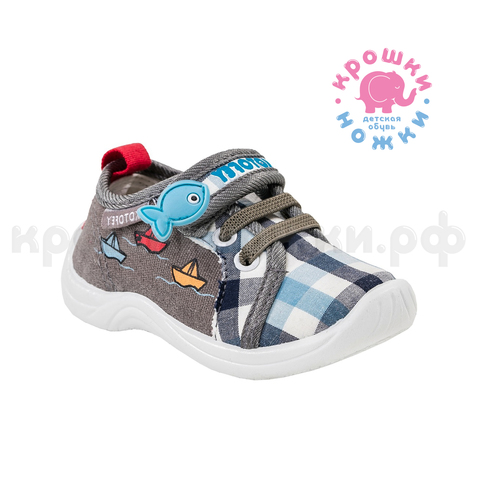 Туфли голубые рыбки Котофей