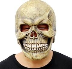 Череп маска латексная