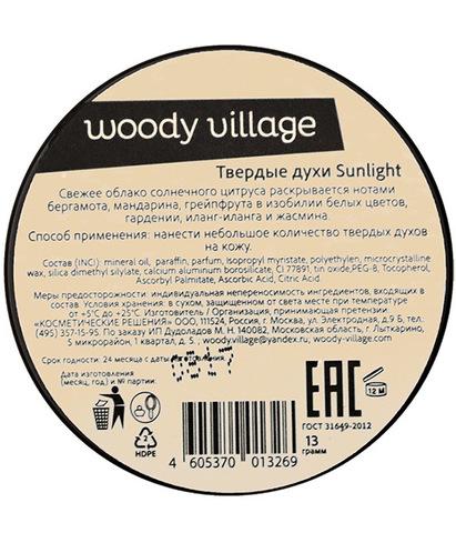 Твердые духи Sunlight, Woody Village