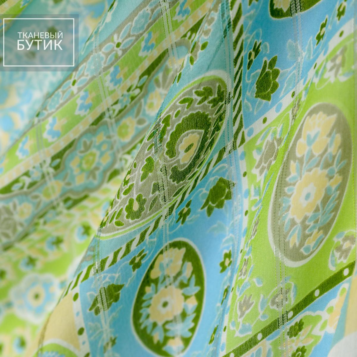 Шелковый шифоновый платок с мережкой
