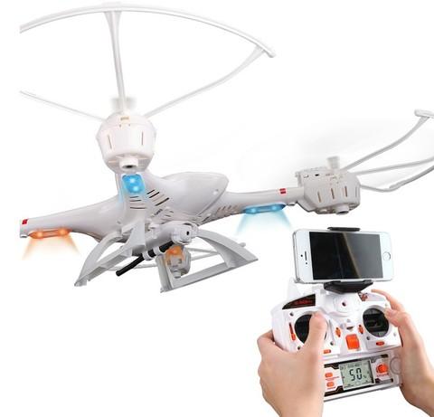 Радиоуправляемый вертолет (квадрокоптер) MJX X400-V2 + камера C4002 (x400-v2)