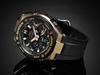 Купить Наручные часы Casio G-Shock GST-S100G-1ADR по доступной цене