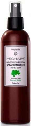 Спрей для облегчения расчесывания волос и увлажнения с маслом Авокадо, Richair Egomania,250 мл.