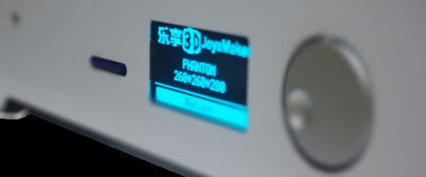 3D-принтер JoysMaker R3