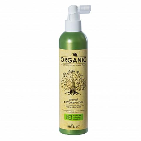 Белита Professional Organic Hair Care Спрей фитокератин 250мл