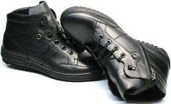 Зимние ботинки сникерсы мужские Ikoc 1608-1 Sport Black.