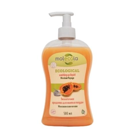 Экологичное средство для мытья посуды Мексиканская папайя 500 мл (Molecola)