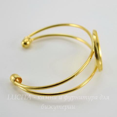 Основа для браслета с сеттингом для кабошона 25 мм, 14 см (цвет - золото)