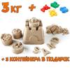 Кинетический песок 3 кг Wabafun +3 контейнера для хранения
