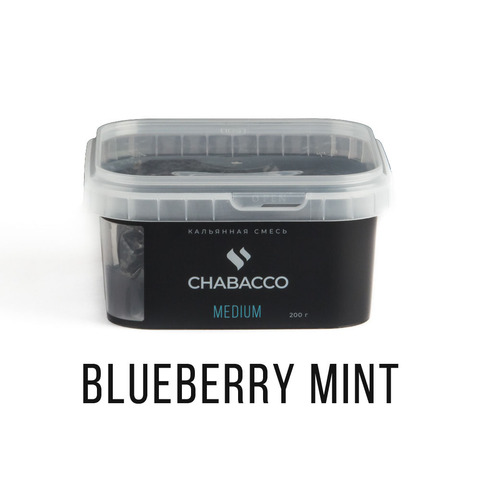 Chabacco 200гр - Blueberry mint (Черника с мятой)