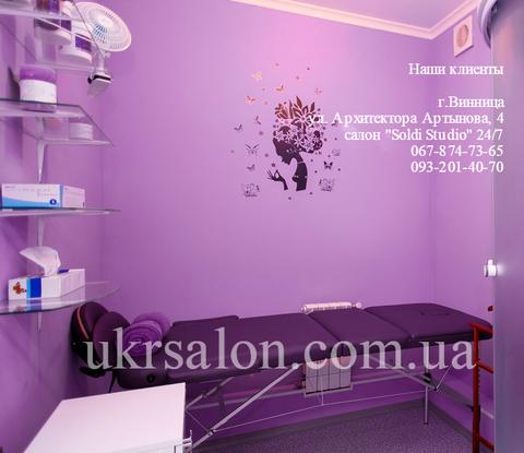Фото 13  салона красоты Soldi Studio