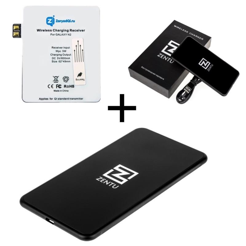 Архив Комплект для Samsung Galaxy Note 2: беспроводная зарядка Zentu S7 black + приемник-ресивер Qi Zentu_Note2.jpg