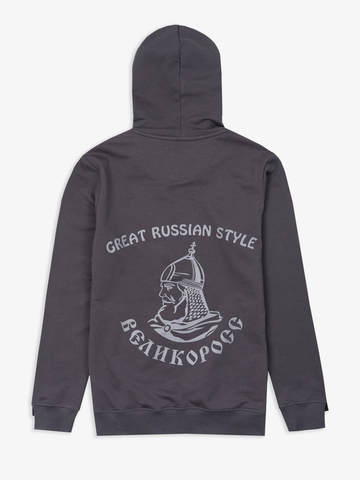 Спортивный костюм «Великоросс» цвета графит