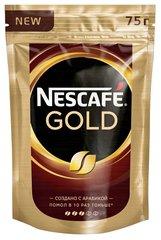 Кофе Nescafe Gold 75гр