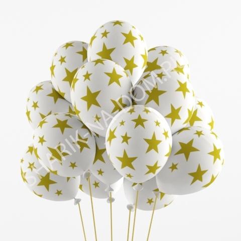 Воздушные шары под потолок Воздушные шары Золотые звезды на белом Воздушные_шары_Звёзды_на_белом.jpg