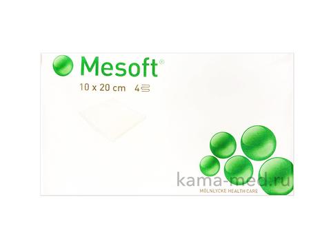Месофт (Mesoft) 30г/м2 10х20см в коробке 100шт., в наборе 3 коробки