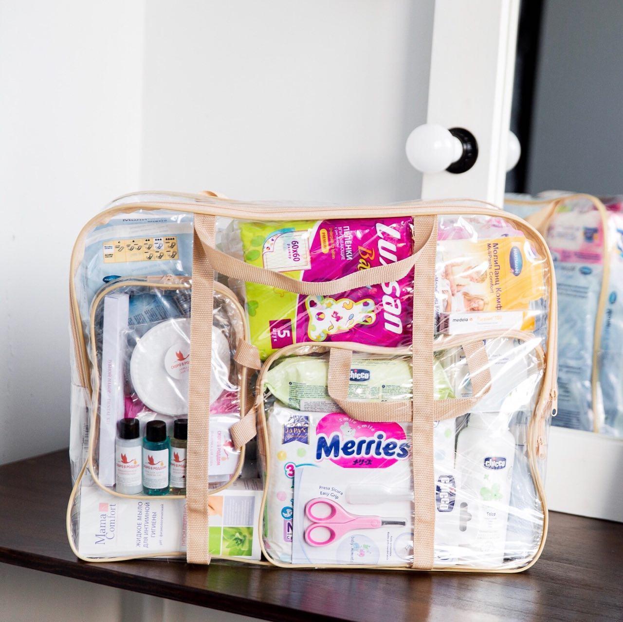 af42eae2ba86 ... Готовая сумка в роддом для мамы и малыша Премиум фото 2 ...