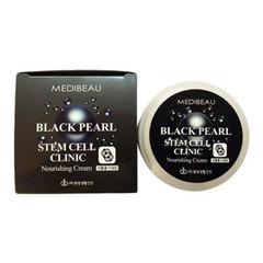 Juno Medibeau Black Pearl Stem Cell Clinic Nourishing Cream - Питательный крем с черным жемчугом