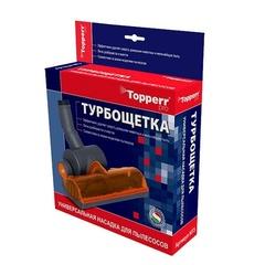Насадка/д-п TOPPERR NТ 3 (