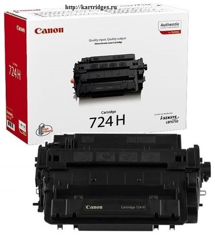 Картридж Canon Cartridge 724H