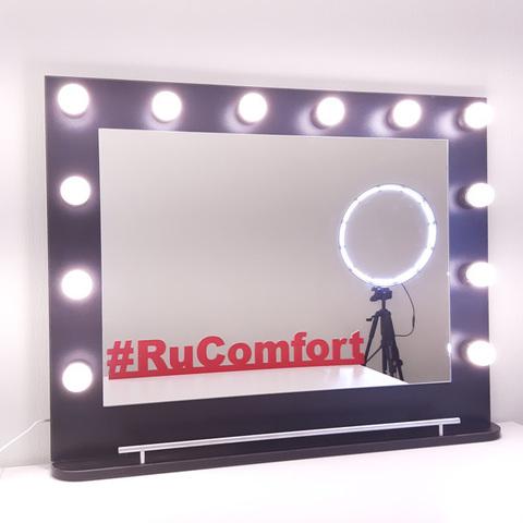 Зеркало визажиста с подсветкой и полкой, 880х700 мм, 12 ламп