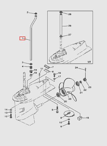 Трубка водяная  для лодочного мотора T40 Sea-PRO (24-1)