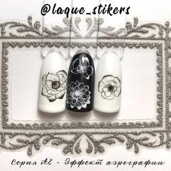 Слайдер дизайн #АЕ-06 черный