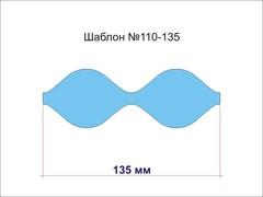 Шаблон для бантиков № 110-135 овальный