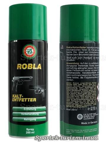 Robla (200 мл) - cредство для холодного удаления смазки