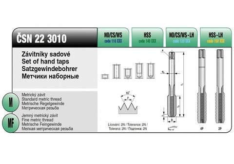 Метчик М18х2,5 (комплект 2шт) CSN223010 2N(6h) CS(115CrV3) Bucovice(CzTool) 110180