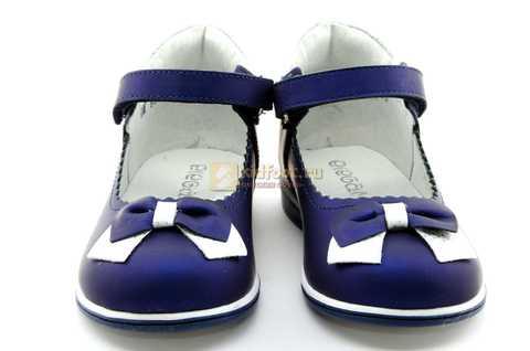 Туфли ELEGAMI (Элегами) из натуральной кожи для девочек, цвет темно синий металлик, артикул 7-805761502. Изображение 5 из 13.