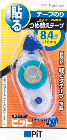 Картридж для клей-роллера Tombow PiT Tape MS8.4