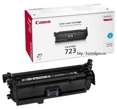 Картридж Canon Cartridge 723 C / 2643B002