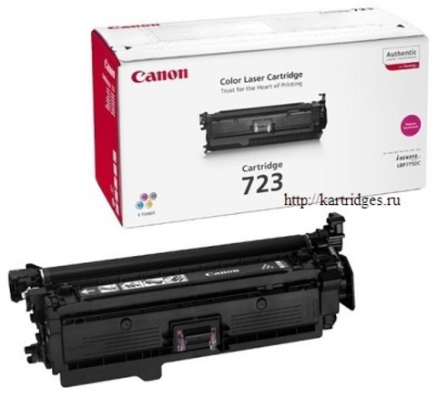 Картридж Canon Cartridge 723 M / 2642B002