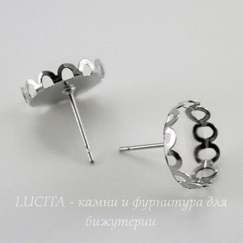 Пуссеты - гвоздики с сеттингом с ажурным краем для кабошона 12 мм (цвет - платина)(без заглушек)