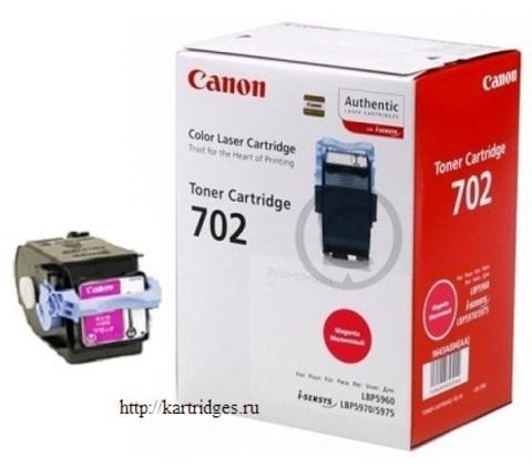 Картридж Canon Cartridge 702 M / 9643A004