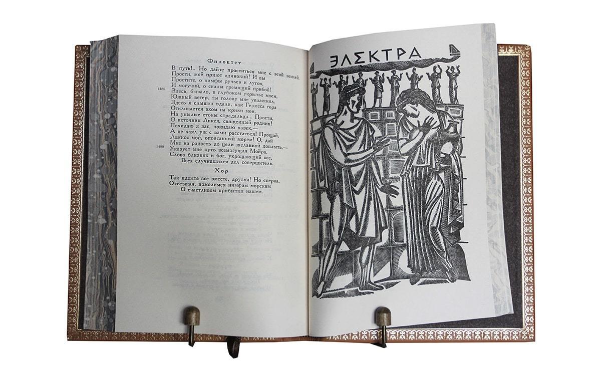 Библиотека античной литературы в 31 томе.
