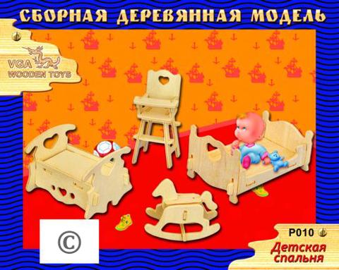 """Сборная деревянная модель """"Детская спальня"""" арт.P010"""