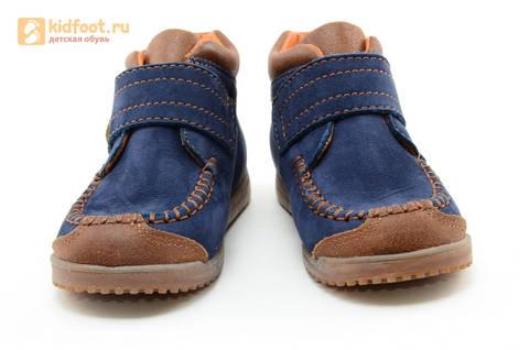 Ботинки для мальчиков кожаные Лель (LEL) на липучке, цвет синий. Изображение 6 из 16.