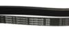 Ремень для стиральной машины 1189 J5/1194 j5 Optibelt 1200мм черный, белая надпись, Ariston/Bosch/Whirlpool 481281728269