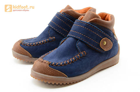Ботинки для мальчиков кожаные Лель (LEL) на липучке, цвет синий. Изображение 7 из 16.