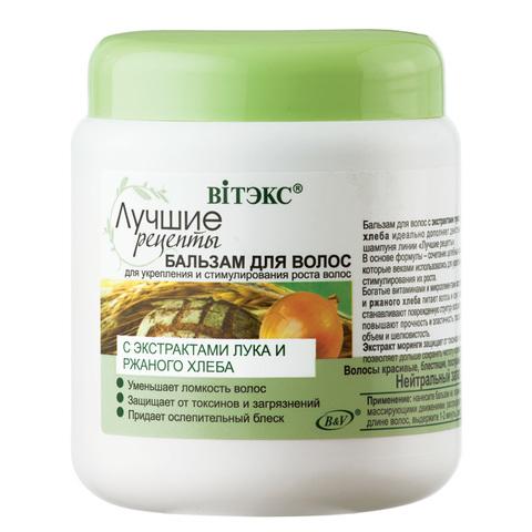 Витэкс Лучшие рецепты Бальзам для волос для укрепления и стимулирования роста волос с экстрактами лука и ржаного хлеба 450 мл