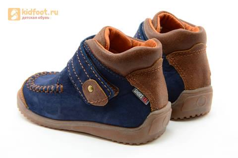 Ботинки для мальчиков кожаные Лель (LEL) на липучке, цвет синий. Изображение 8 из 16.