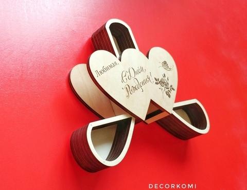 Деревянная Шкатулка Сердце С Надписью