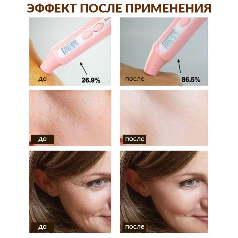 Сыворотка 24K Gold Skin Care, 30мл
