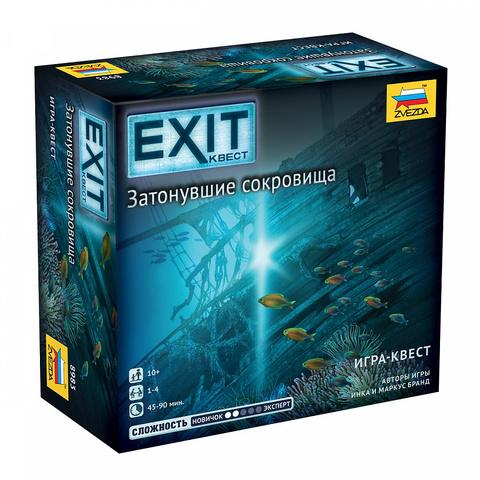 EXIT-КВЕСТ. Затонувшие сокровища