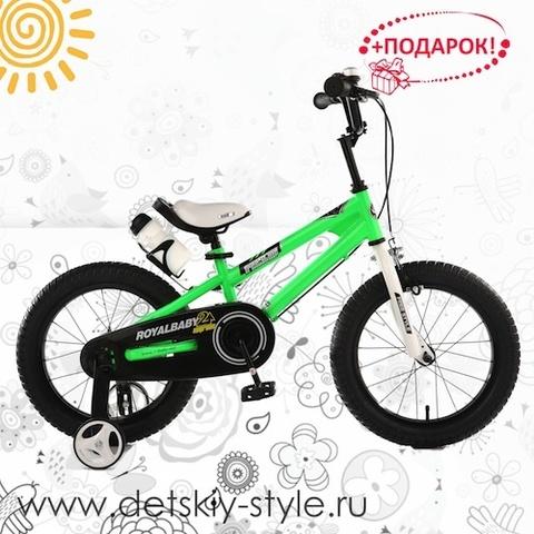 """Велосипед Royal Baby """"Freestyle Steel 18"""" (Роял Беби)"""
