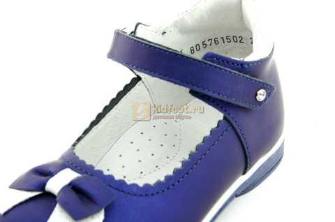 Туфли ELEGAMI (Элегами) из натуральной кожи для девочек, цвет темно синий металлик, артикул 7-805761502. Изображение 12 из 13.